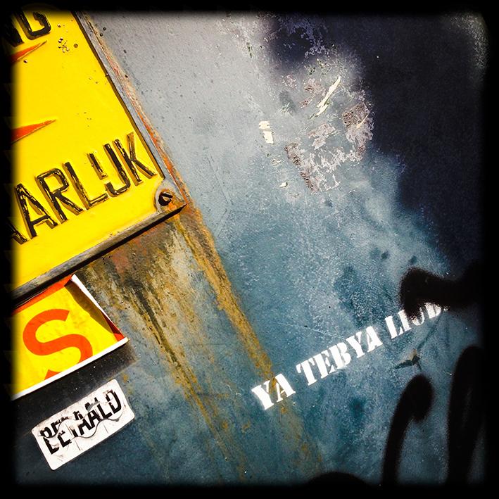 Graffiti in Wassenaar, Ya Tebya Liubliu